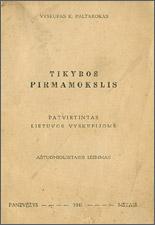 palt_katekizmas04
